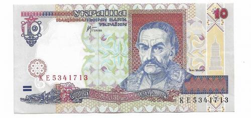 Украина 10 гривен 2000 Стельмах Сохран КЕ