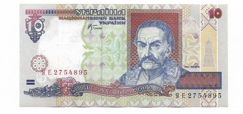 Украина 10 гривен 2000 Стельмах Сохран ЯЕ