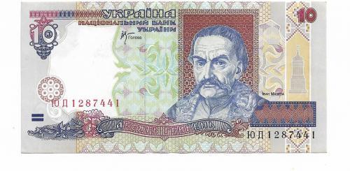 Украина 10 гривен 2000 Стельмах Сохран ЮД
