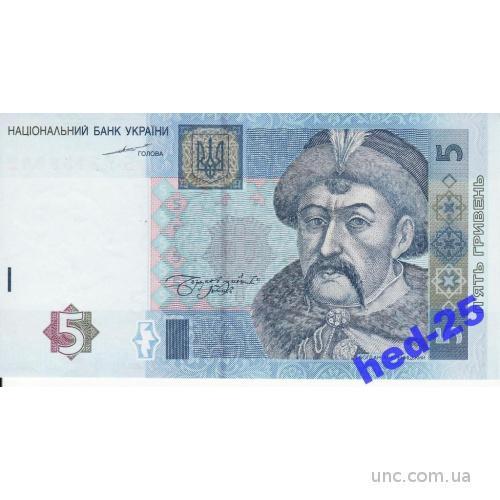 Украина 5 гривен 2004 Тигипко. Редкая! UNC