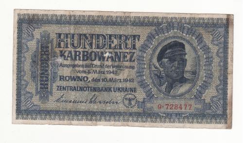 Украина оккупация, Ровно 50 карбованцев 1942 серия из додной цифры. Сохран!