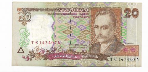 Украина Ющенко 20 гривен 1995. 1474074