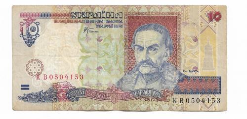 Ukraine 10 гривен 2000 Стельмах КВ 050...
