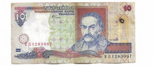 Ukraine 10 гривен 2000 Стельмах ЯД ...007