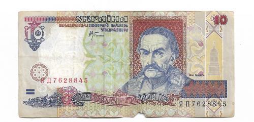 Ukraine 10 гривен 2000 Стельмах ЯД ...8845