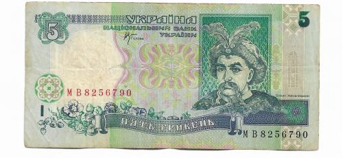 Ukraine 5 гривен 2001 Стельмах обиход МВ 825...