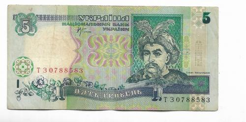 Ukraine 5 гривен 2001 Стельмах обиход ТЗ ...8583