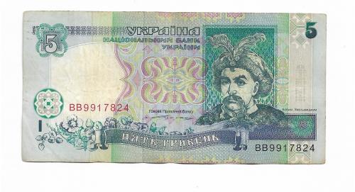 Ukraine 5 гривен Ющенко 1994 серия ВВ 99...