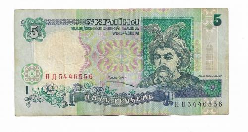 Ukraine 5 гривен Ющенко 1997 серия ПД 5 44 6 55 6, обиход
