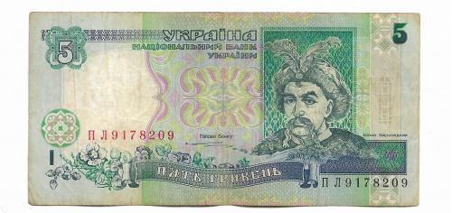 Ukraine 5 гривен Ющенко 1997 серия ПЛ 917..., обиход