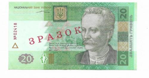 Зразок образец specimen 20 гривен Тигипко 2003 Украина