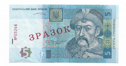 Зразок образец specimen 5 гривен Тигипко 2004 Украина