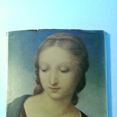Рафаэль, 16 открыток