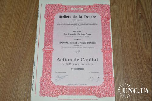 Акция. Ateliers de la Dendre. Бельгия. 1952 год № 673 (44) 23*32