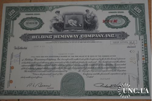 Акция.Belding heminway Company. США. 1987 год №046938(1.24)