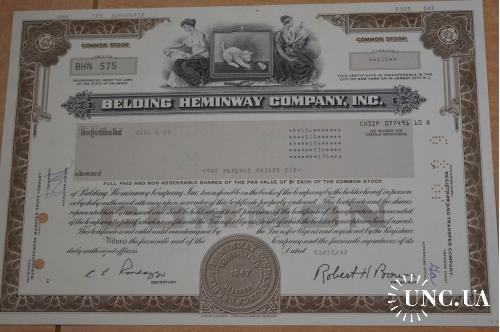 Акция.Belding heminway Company. США. 1987 год №575 (1.23)
