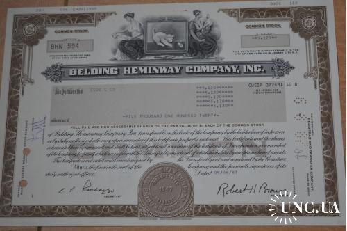 Акция.Belding heminway Company. США. 1987 год №594(1.27)
