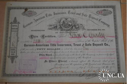 Акция. German - American Title Insurange. США. 1886 год №306 (1.12)