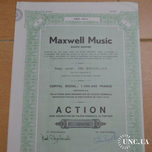 Акция. Maxwell Music. Бельгия. 1978 год №0000195 (1.43)