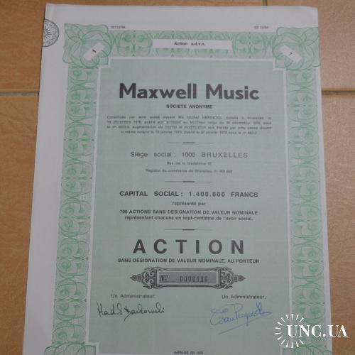 Акция. Maxwell Music. Бельгия. 1978 год №0000196 (1.42)