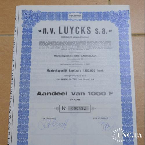 Акция.n.v. LUYCKS s.a. Бельгия. 1944 год №000432 (1.39)