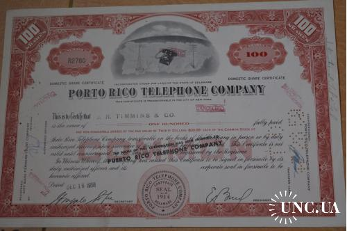 Акция.Porto Rico telephone company. США. 1958 год №2760 (1.29)