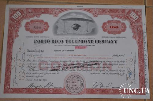 Акция. Porto Rico telephone company. США. 1959 год №2981 (1.3)