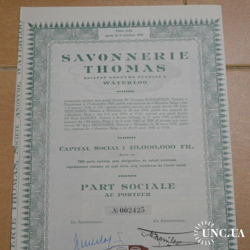 Акция. SAVONNERIE THOMAS. Бельгия. 1944 год №002425 (1.41)
