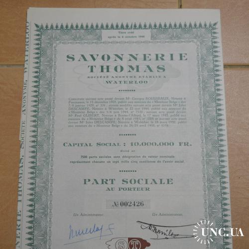 Акция. SAVONNERIE THOMAS. Бельгия. 1944 год №002426 (1.40)
