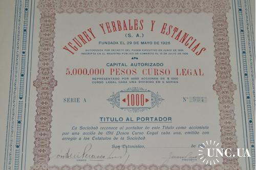 Акция. Ygurey Yerbales y Estancias S. A. 1926 год №834 (30) 38*30