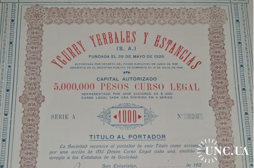 Акция. Ygurey Yerbales y Estancias S. A. 1926 год №836 (34) 38*30