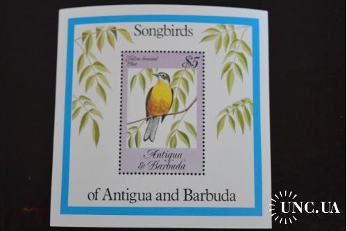 Антигуа и Барбуда. Фауна.