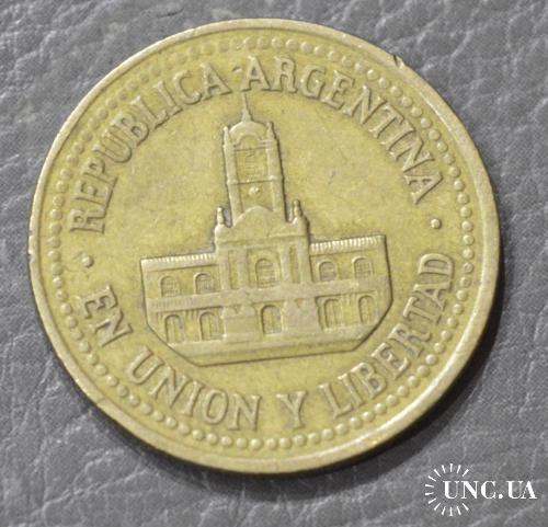 Аргентина 50 сентаво 1992 год (БЕ)