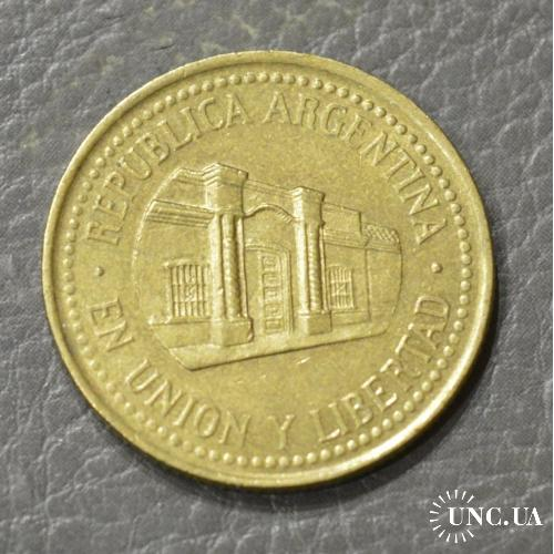 Аргентина 50 сентаво 2009 год (БЕ)