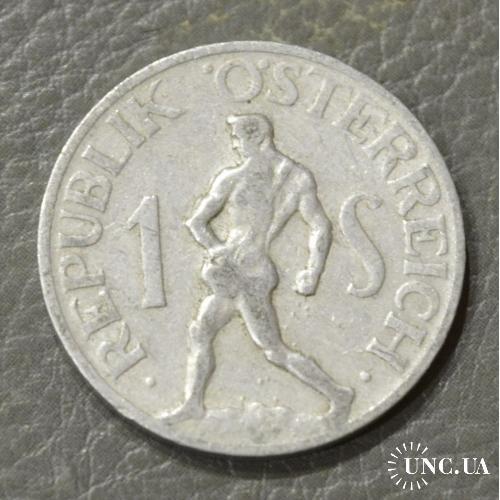 Австрия 1 шиллинг 1947 г (АЕ)