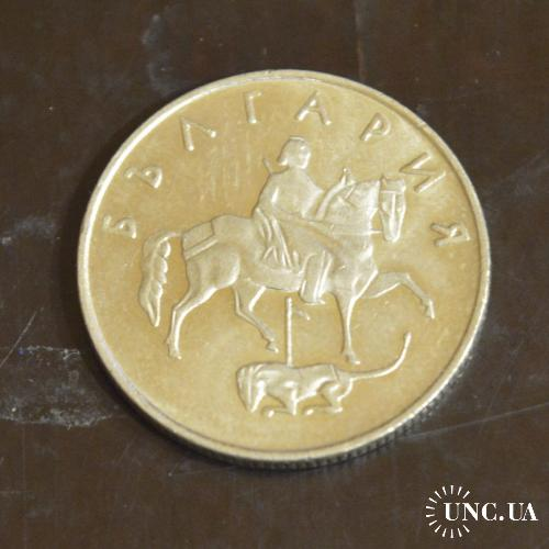 Болгария 1999 год монета 50 стотинок (БГ)