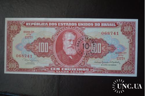 Бразилия 100 крузейро аUNC (БМ) 2