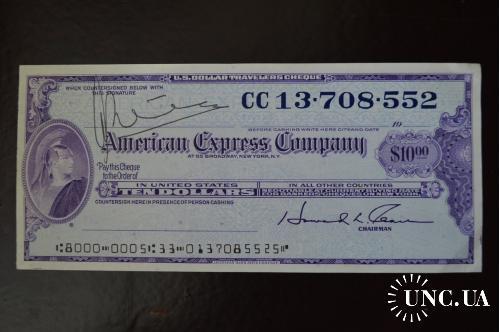 Чек Америкен экспресс 10 $ СС 13.708.552 (ЧК-1)