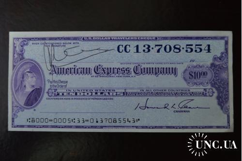 Чек Америкен экспресс 10 $ СС 13.708.554 (ЧК-1)