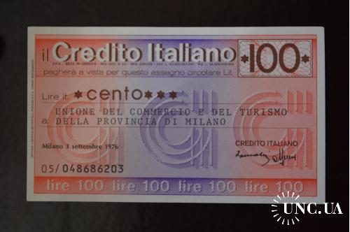 Чек. Италия 100 Лир 1976год  (ЧК-1) ЛОТ 12