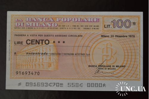 Чек. Италия 100 Лир 1976год  (ЧК-1) ЛОТ 3