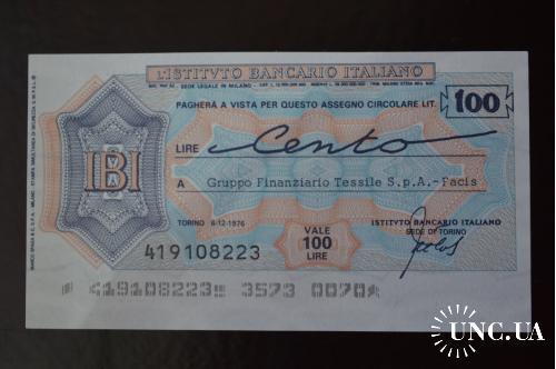 Чек. Италия 100 Лир 1976год  (ЧК-1) ЛОТ 8