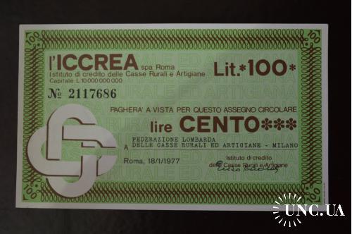 Чек. Италия 100 Лир 1977год  (ЧК-1) ЛОТ 11