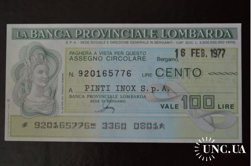 Чек. Италия 100 Лир 1977год  (ЧК-1) ЛОТ 6