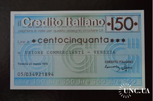 Чек. Италия 150 Лир 1976год  (ЧК-1) ЛОТ 1