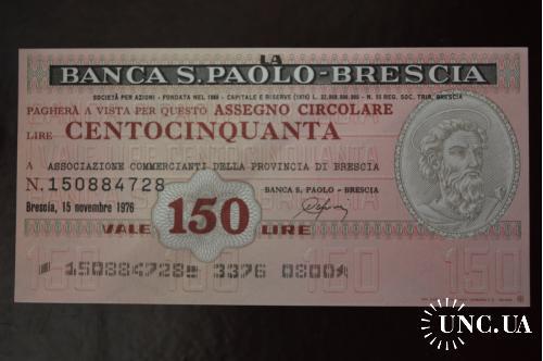 Чек. Италия 150 Лир 1976год  (ЧК-1) ЛОТ 7