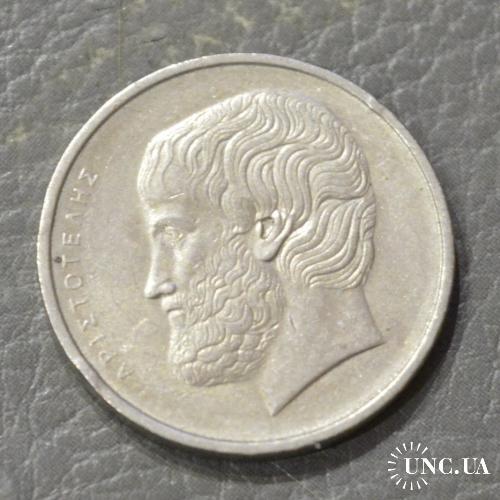 Греция 10 драхм 1982г (БЕ)