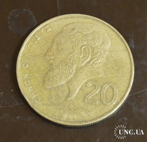 Кипр 20 центов 2001 г(БВ)