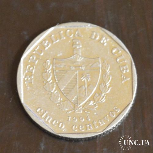 Куба 5 сентаво 1994 год (БА)