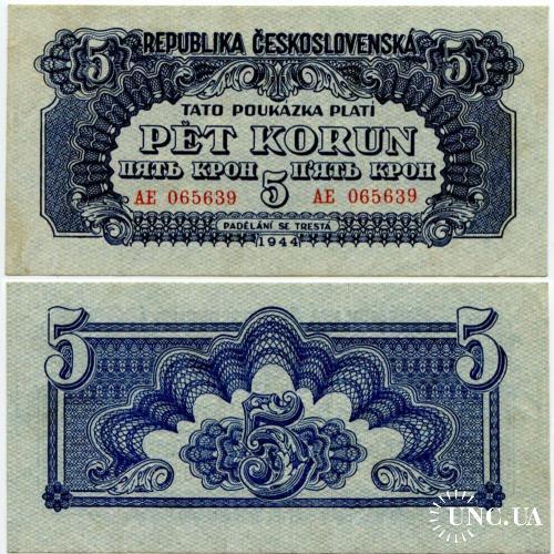 Мозамбик 20 сентавос 1933 Р-R29 Companhía de Moçambique UNC